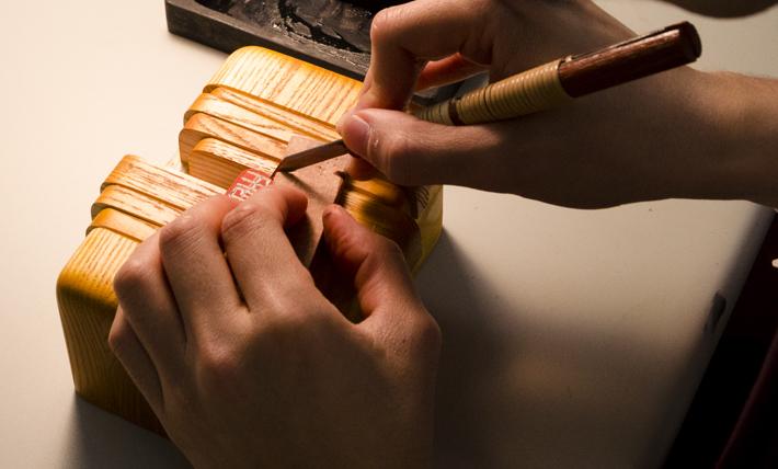 5代目彫刻士小林稔明