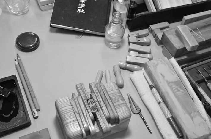 職人を生きる (14 - 42).JPG