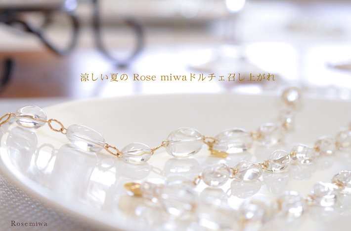 ロゼミワ rose miwa
